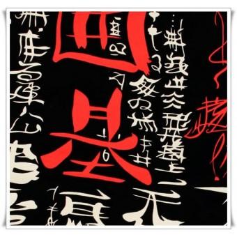 Retal tela Kanji negro 53 cms