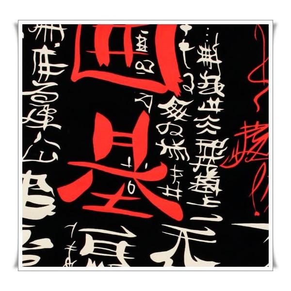 http://www.costurika.es/1145-thickbox_default/retal-tela-kanji-negro.jpg