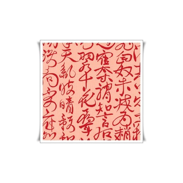 http://www.costurika.es/1151-thickbox_default/retal-uzu-kanji-melocoton.jpg